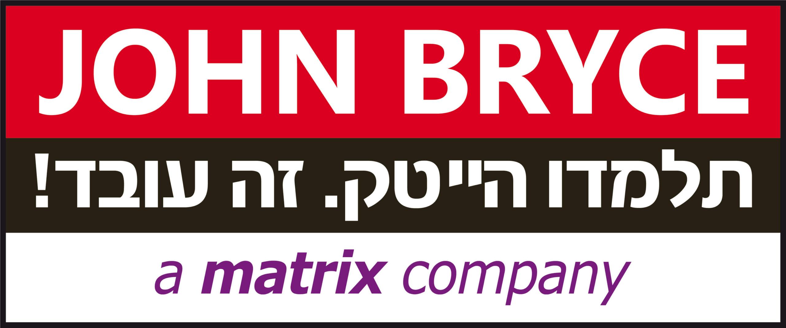 לוגו מכללת ג'ון ברייס