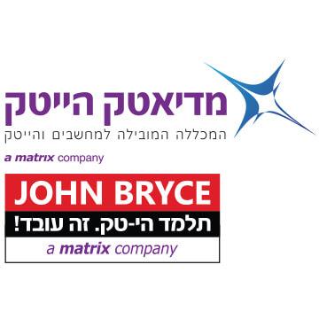 מכללת מדיאטק ג'ון ברייס חיפה
