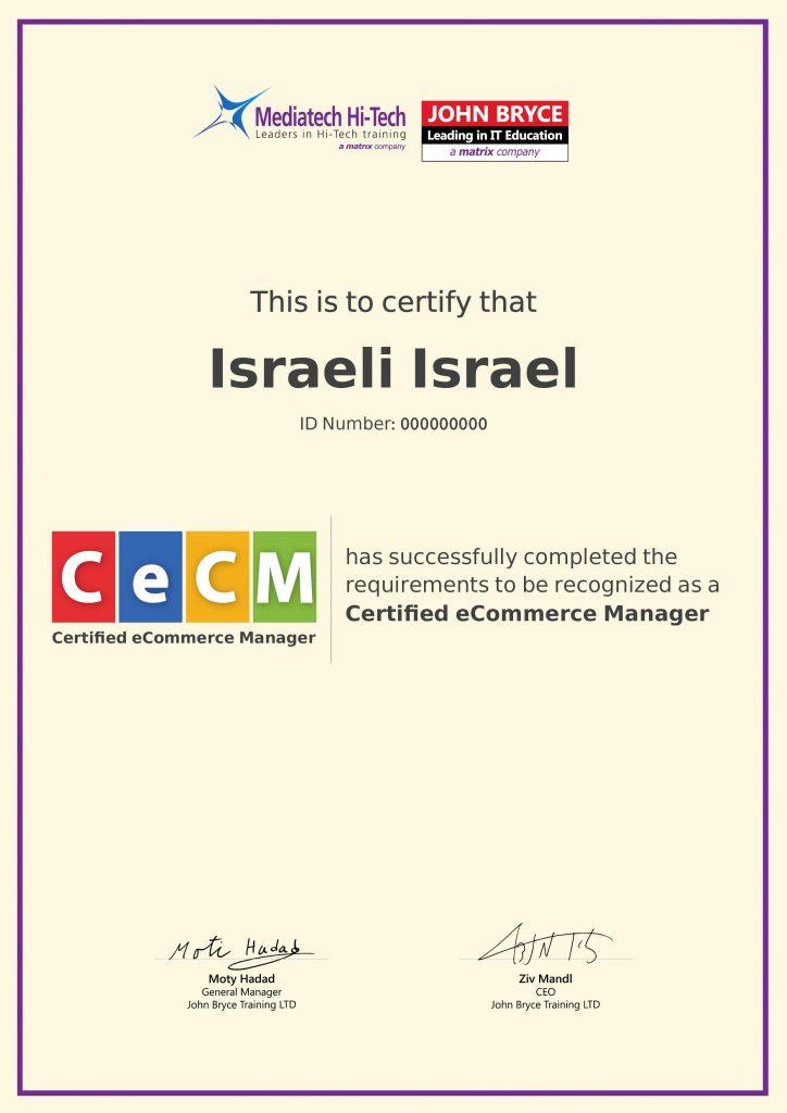הסמכת CeCM
